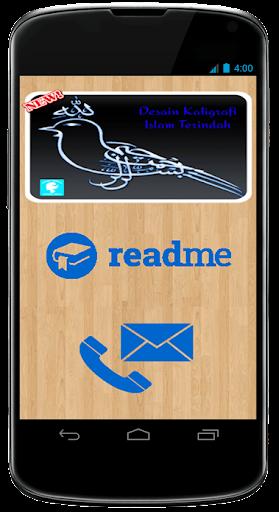 Desain Kaligrafi Islam Terindah 1 0 Apk Download Com