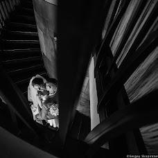 Wedding photographer Sergey Skopincev (skopa). Photo of 07.12.2017