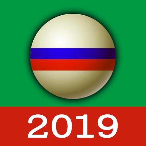 Ойын автоматтары Днепропетровск 2014