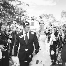 Wedding photographer Konstantin Tronin (castenoid). Photo of 05.11.2013