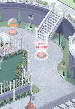 ギルド13-2楽しい遊園地