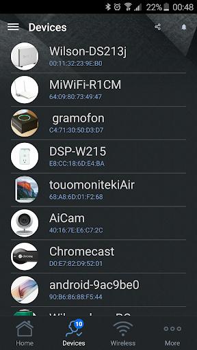 ASUS Router screenshot