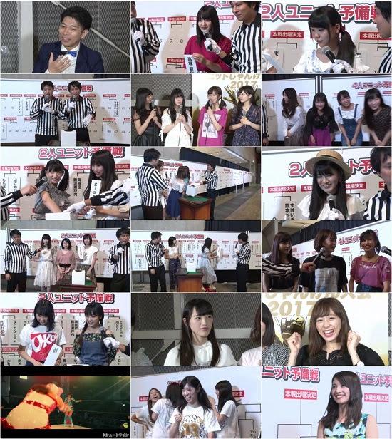 (Web)(480p) AKB48グループ ユニットじゃんけん大会2017 ニコニコで独占生中継 (予備戦) 170811 170812 170813