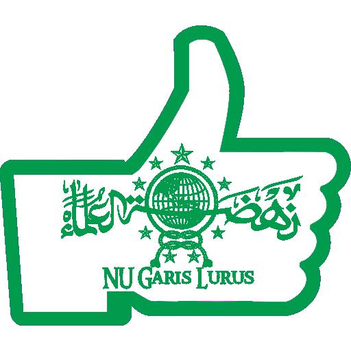 NU Garis Lurus [Official NUGL]