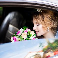 Wedding photographer Darya Kaveshnikova (DKav). Photo of 11.07.2016