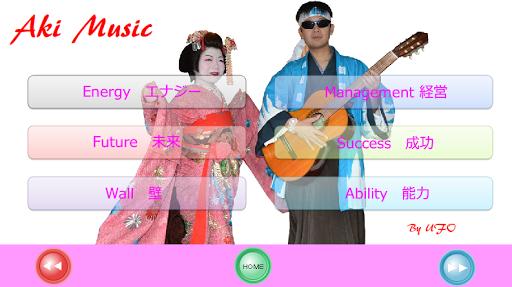 Aki Music