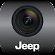 Jeep Drive Recorder