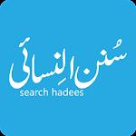 Search Hadees (Nisai) Icon