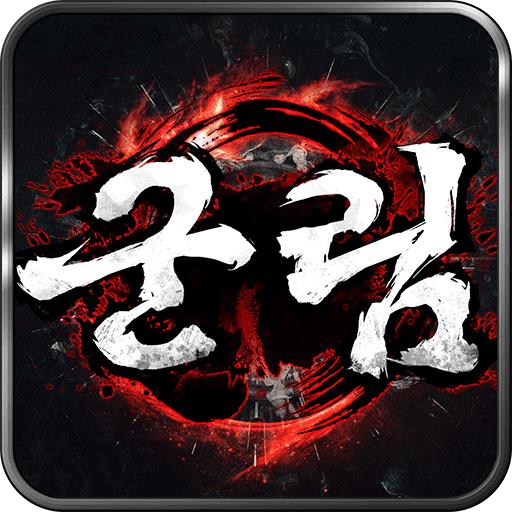 Gunlim (game)