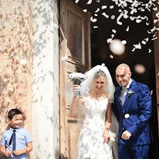 Wedding photographer Dmytryy Melnik (Dmitry). Photo of 30.04.2018