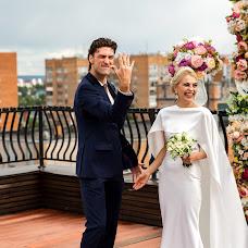 Wedding photographer Aleksandr Lobanov (AlexanderLobanov). Photo of 04.10.2017