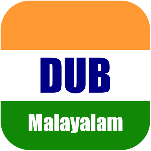 Videos for Dubsmash Malayalam 媒體與影片 App LOGO-硬是要APP