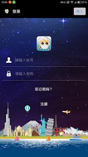 MythChat - náhled