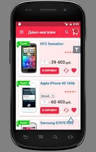 5CMS e-Commerce mobile app CMS - náhled