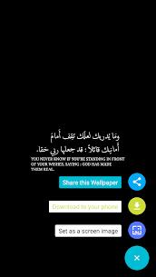 اقتباسات جميلة بالعربية والإنجليزية 3