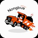 Nongbua Delivery หนองบัวเดลิเวอรี่ icon