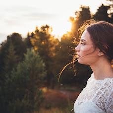 Wedding photographer Anastasiya Balakhonceva (artpersona). Photo of 16.09.2017