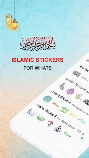 The Islamic Sticker For WhatsApp u0645u0644u0635u0642u0627u062a u0625u0633u0644u0627u0645u064au0629 1.5 screenshots 3