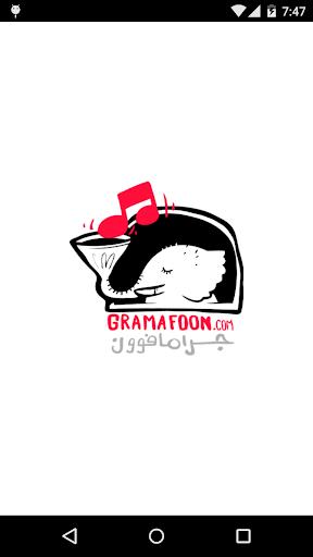 GramaFoon Radio جرامافون راديو