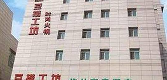 Greentree Inn Changzhou Times Plaza Hotel