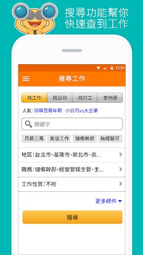 104 Job Search 1.10.3 screenshots 2