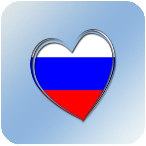 Zoznamka Ruskej Singles