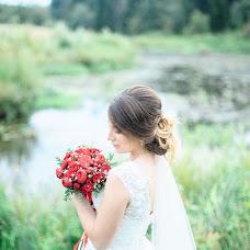 Wedding photographer Ruslan Iosofatov (iosofatov). Photo of 11.11.2017