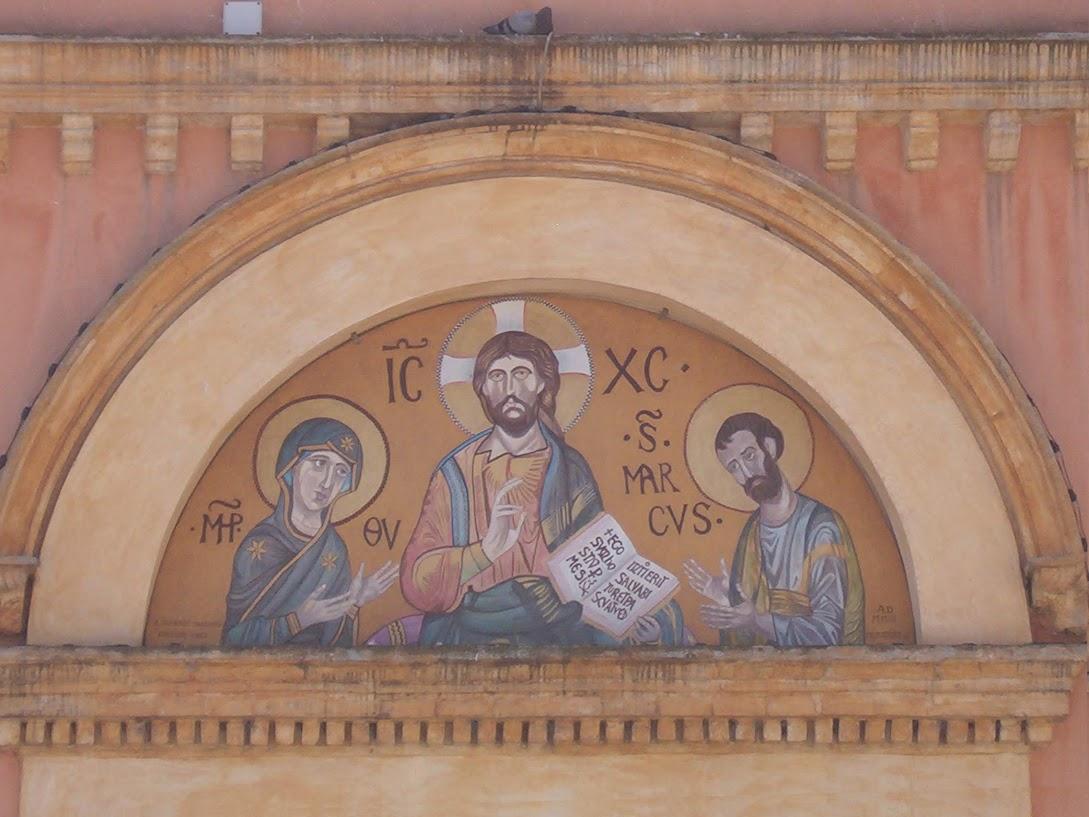 particolare chiesa di s.msrco