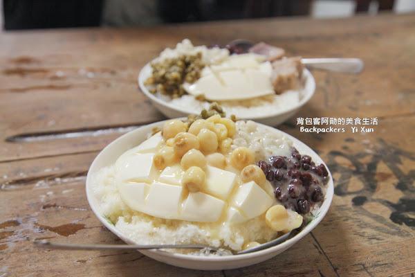 創造回憶的五妃廟豆腐冰-懷舊小棧