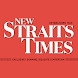 New Straits Times - Androidアプリ