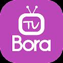 보라티비 icon
