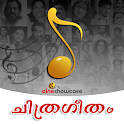 Malayalam song lyrics icon
