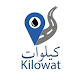 Download kilowat For PC Windows and Mac