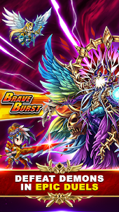 Brave Frontier RPG- screenshot thumbnail