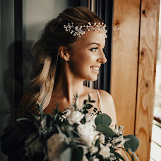 Wedding photographer Evgeniya Voloshina (EvgeniaVol). Photo of 31.08.2018