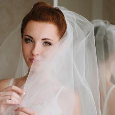 Wedding photographer Grigoriy Kurilchenko (Nikkor). Photo of 17.05.2017