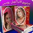 Aanchal Digest Monthly Update icon