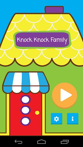 Knock Knock Family - 躲猫猫一家亲