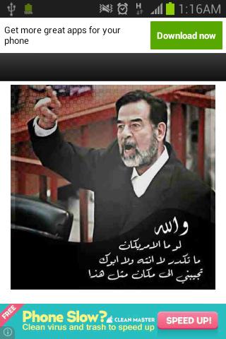 اقوال الزعيم صدام حسين