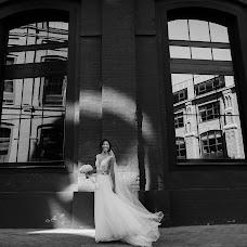 Wedding photographer Katya Grichuk (Grichuk). Photo of 06.11.2018
