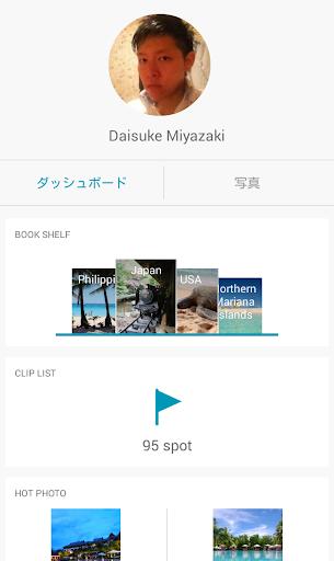 無料旅游AppのTABEENA - 여행 사진을 간단하게 재밌게 기록|記事Game