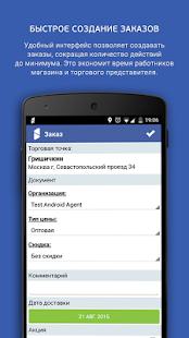 Mobile trading EdiAgent - náhled