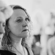 Wedding photographer Dmitriy Chasovitin (dvc19). Photo of 24.05.2014