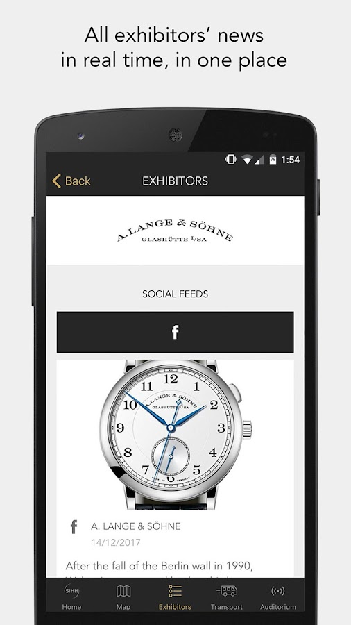 SIHH Official- screenshot