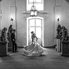 Hochzeitsfotograf David Anton (DavidAnton). Foto vom 29.03.2017