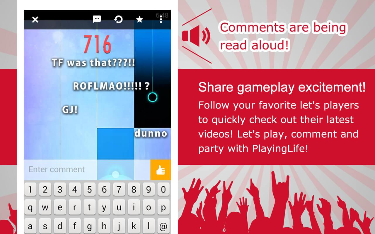 PlayingLife - Replay Recorder- screenshot