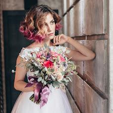 Wedding photographer Vitaliy Abdrakhmanov (Vitas47). Photo of 19.05.2018
