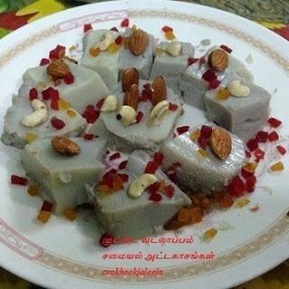 Muttai vatlappam - Egg Coconut Milk Pudding
