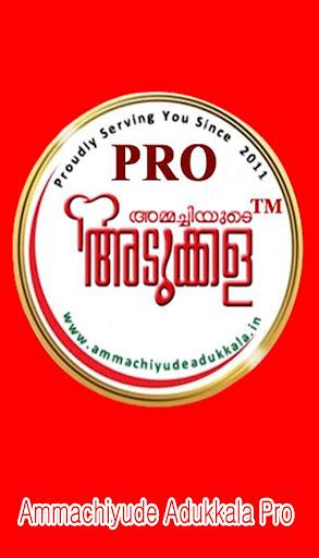AmmachiyudeAdukkala ™ Pro
