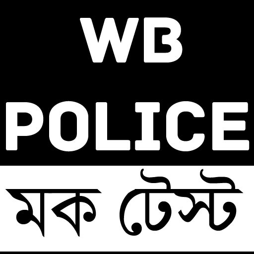 App Insights: WB Police Mock Test Bengali | Apptopia